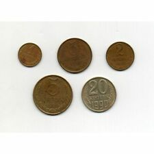 Rusia (URSS) 1990 conjunto de monedas