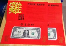 2x #8888- LUCKY MONEY YEAR OF THE ROOSTER  雞報喜樂吉祥瑞,機㑹重重伴着來。