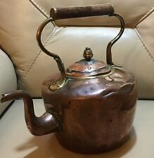 Antique Vintage Victorian Old Copper Brass Kettle Pub Shop Restaurant Display