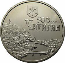 5 hriwna 2012-ucrania - 500 años de la ciudad de Chyhyryn