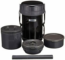 New Zojirushi Stainless Thermos Food Jar Lunch Box Black