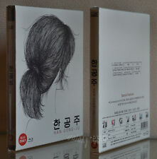 HAN GONG-JU (2013) [Blu-ray], Korean Movie WITH English Subtitles~ / (Region A)