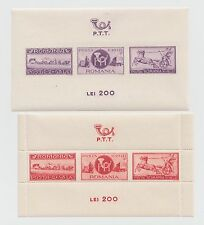 1944, Post, PTT,MS, MNH, horse, Romania,transport,chariot