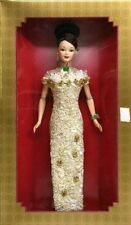 New Golden QI-PAO Asian Barbie Doll