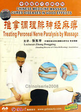Chinese Massage Cures Diseases -Treating Peroneal Nerve Paralysis By Massage DVD