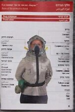 New 2011 Israel Large IDF Gas Mask Protective Hood Kit With Blower Adult Sealed