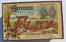1900s Imperial Russia CONFISERIE FLEY Cookies Bisquits Large Rare Tin Box