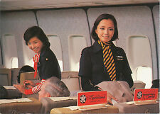 JAL JAPAN AIR LINES, Stewardess,  Air Hostess  in plane old photo postcard