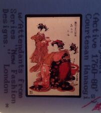 "Koryusai ""Courtesan Hanaogi"" 35mm Japanese 18th Century Art Slide. Rare"