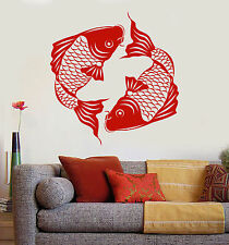 Vinyl Wall Decal Asian Koi Carp Fish Japanese Style Stickers Mural (ig4726)