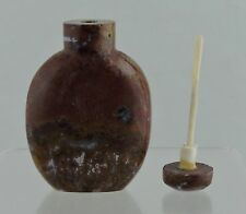 CHINESE SNUFF BOTTLE CARVED BRICK RED AGATE OR MARBLE STONE