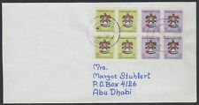 1988 UAE COVER senaya to Germany, coat of arms CREST [cm481]