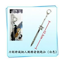 S.A.O. Sword Art Online Weapon Sword Cosplay Key Ring Chain