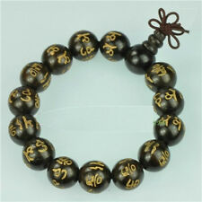 Big Tibetan 15 15mm Black Sandalwood Carved OM Mani Prayer Beads Mala Bracelet