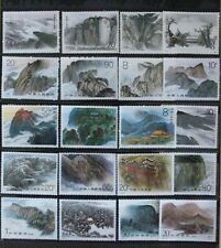 China 1988 Taishan T130 T140 T155 T163 1995-23 Mountain x 5 set Full
