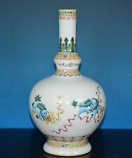 STUNNING ANTIQUE CHINESE FAMILLE ROSE PORCELAIN VASE MARKED JIAQING RARE T7193