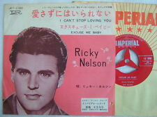 RICKY NELSON I CAN'T STOP LOVING YOU / 7INCH 45RPM