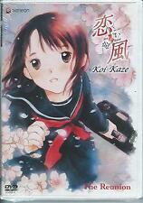Koi Kaze Vol 1 The Reunion DVD New Unopened