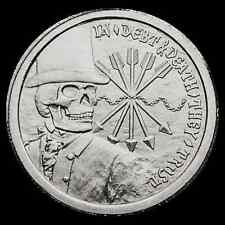 1 OZ SILVER COIN DEBT AND DEATH *YEAR 2012* SBSS SILVER BULLET SILVER SHIELD