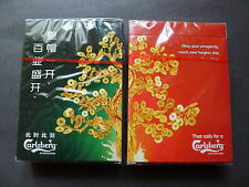 CARLSBERG TWIN DECK MONEY TREE PLAYING CARDS-NEW