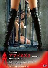 BARBED WIRE DOLLS - Jess Franco director [uncensored version] DVD