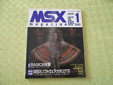 MSX MAGAZINE JANUARY 1991 / 01 REVUE FIRST ISSUE MAGAZINE JAPAN ORIGINAL!