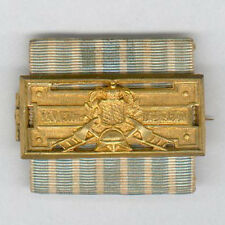 GERMANY, Bavaria. Fire Service Decoration for 25 years' service 1884-1918 issue