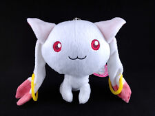 Puella Magi Madoka Magica Plush Doll Mascot Key Chain official Break Kyubey