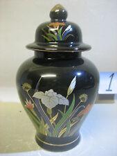 Vintage Japanese Kutani lidded ginger jar