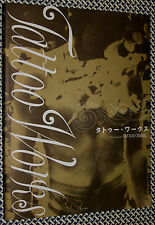 "2003 Tattoo Tribal Book of TATTOO DESIGNS, ""Tattoo Works"" FLASH, Japanese, COOL"