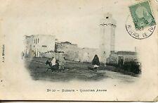 CARTE POSTALE / POSTCARD / TUNISIE BIZERTE QUARTIER ARABE