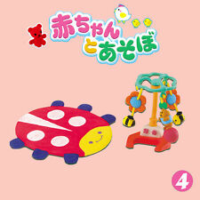 Rare! Re-ment Miniature Baby Articles No.4 Baby Beetle Carpet, Baby Go Round Toy