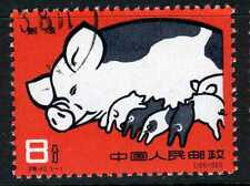 China 1964 Cultural Revolution 8c Pigs CTO NH O511