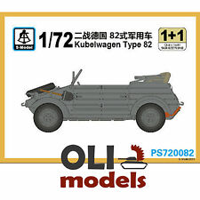 1/72 Volkswagen KUBELWAGEN Type 82 Military Car - 2 Kits Set - S-Model 720082
