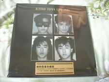 a941981  Sealed HK Rock Band Beyond 5-track Super Live 1985  LP Made in Germany Limited Edition Number 174