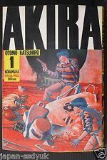 JAPAN Katsuhiro Otomo manga: Akira 1
