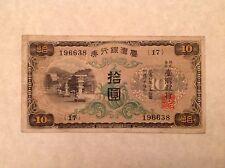 - China 1932 Bank of Taiwan 10 Ten Yuan P 1927