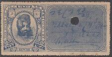 India Rewa State Revenue #76 used 1R 1925 cv $30