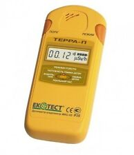 TERRA-P Dosimeter-Radiometer MKS-05 for Household Use