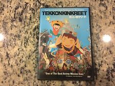 TEKKONKINKREET VERY GOOD DVD 2006 JAPANESE ANIME GREAT ANIMATION CARTOON FILM!