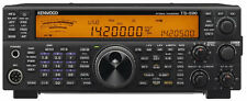 Kenwood TS-590 SG Twelve Months Warranty LAMCO Barnsley The HAM Radio Shop