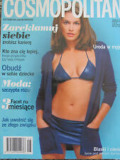 Cosmopolitan 8/1998 front Cindy Crawford,in:Ralph Fiennes