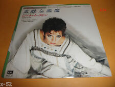 """SHEENA EASTON Japanese DEVIL IN A FAST CAR Almost Over You 7"""" Vinyl Single LP"""