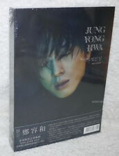 Jung Yong Hwa Vol. 1 One Fine Day Taiwan Ltd CD+DVD (digipak) CNBLUE JJ LIN