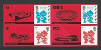 GREAT BRITAIN 2012 LONDON  OLYMPIC GAMES  STAMPS EX SMILERS SHEET