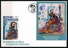 CENTRAL AFRICA 2016 90th MEMORIAL ANNIVERSARY  OF ANTONIA GAUDI  S/SHEET  FDC