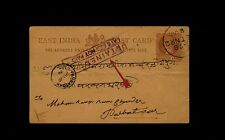 "1900 Postal Card PARBATSAR w/purple boxed ""DETAINED LATE FEE NOT PAID"" handstamp"