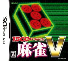 Used Nintendo DS 1500DS Spirits Mahjong V Japan Import (Free Shipping)