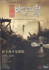 Aftershock DVD Feng Xiao Gang Xu Fan Zhang Jing Chu NEW R3 Eng Sub Earthquake