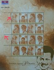 P.Ramlee ArtistMalaysia 1999 (Exta Perf + Shift Perf Error sheetlet) MNH -Rare
